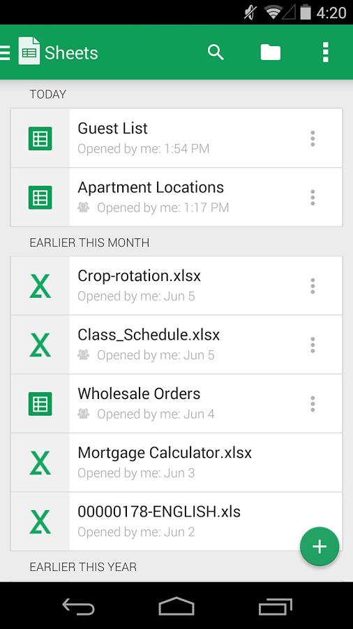 حسابداری android