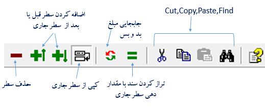 AmoosezSanad1