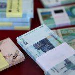 محاسبه عیدی شاغلان مشمول قانون کار و  تامین اجتماعی چگونه محاسبه می شود؟