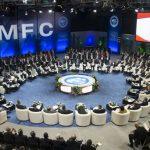 صندوق بین المللی پول چیست و چه وظایفی بر عهده دارد؟