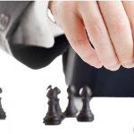 منظور از سیاست های سازمانی چیست؟